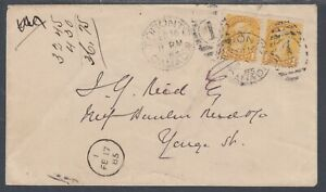 Canada-Sc-35-horizontal-pair-on-1885-Cover