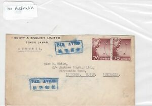 Japan to australia stamps cover Ref 8658