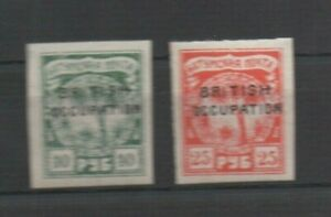 2-timbres-neufs-occupation-anglaise-en-Russie