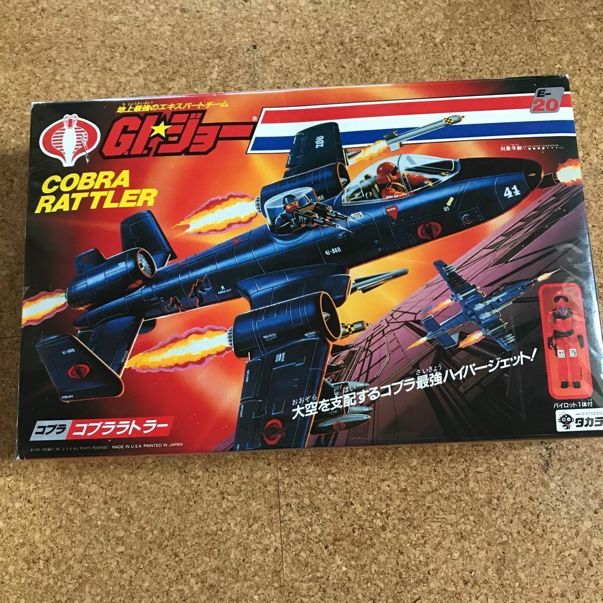 Takara G I Joe Vehículo-e 20 Cobra Rattler - 3.75 figura HASBRO NUEVO en caja Japón 1986