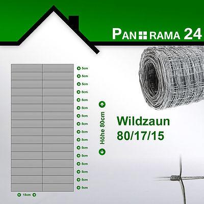 Wildzaun Weidezaun Forstzaun Gartenzaun Draht Zaun 50m Rolle + GRATIS Spanndraht