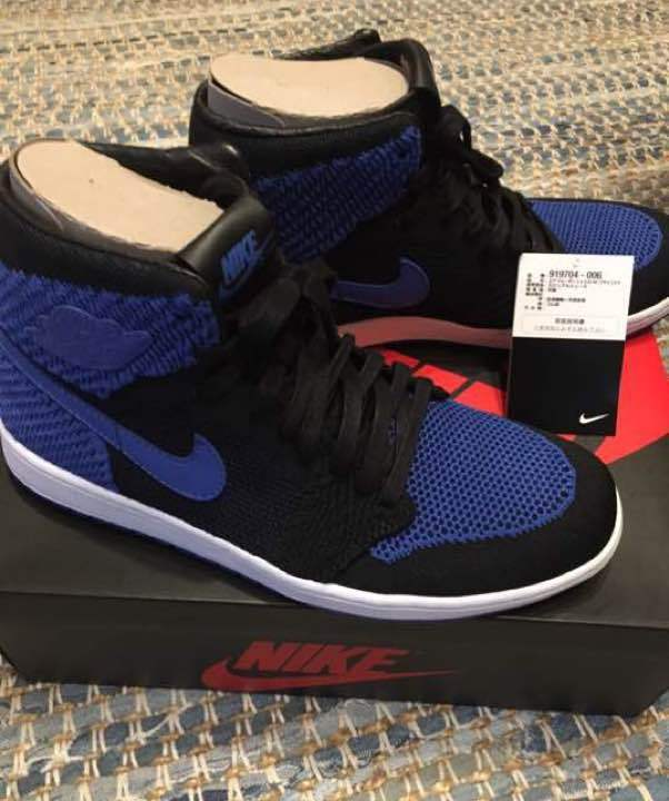 Air Air Air jordan 1 royal fly stricken aus japan (berechnung 63523e