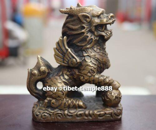 12 CM Chinese Pure Bronze Foo Dog Lion Kylin Unicorn Beast Wing Animal Sculpture