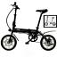 """miniature 1 - eelo 1885 Pro 14"""" Vélo électrique Pliable - Jantes en Alliage, Facile à Ranger"""