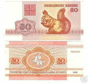 10-BELARUS 50 KAPEEK SQUIRREL BANKNOTES  UNCIRCULATED