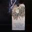 miniature 3 - Metal-papillon-decoupe-Stencil-Die-UK-Stock