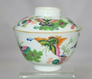 Chinese-Antique-Porcelain-Famille-Rose-Rice-Bowl-Qing-Dynasty