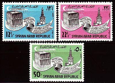 Syrien Syria 1964 ** Mi.865/67 Kaaba Moschee Mosque Turm Tower Direktverkaufspreis Mittlerer Osten