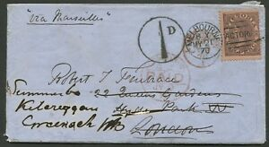 VICTORIA-1870-May-21-use-of-10d-Purple-brown-on-Pink-Laureate-cover