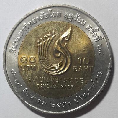 Coins: World Coins & Paper Money Thailand 10 Baht 24th Summer Universiade Bimetal Bi-metall 2007 Nourishing Blood And Adjusting Spirit