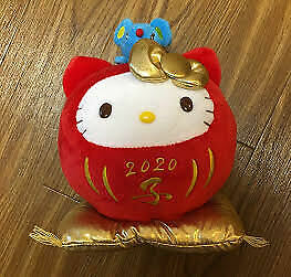 Hello-Kitty-Plush-Zodiac-2020-Rat-Dharma-Lucky-Sanrio-Japanese-Limited-Figures