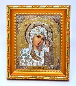 Icone-Mere-de-Dieu-de-Kazan-benies-14-5x12-5x1-7-CM