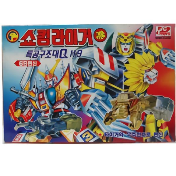 Very Rare Shocking Liger Commando Rescue Robot Transformer Korean Vintage Toy