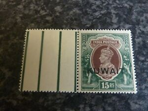 KUWAIT-POSTAGE-STAMP-SG51-15RS-1939-INVERTED-WMK-UN-MOUNTED-MINT-MARGINAL