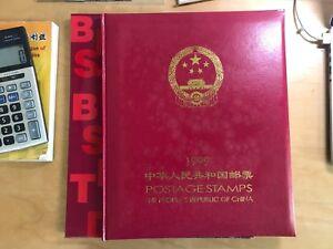 CHINA-1999-1-ALBUM-Whole-Year-of-Rabbit-Full-Year-Stamp-set