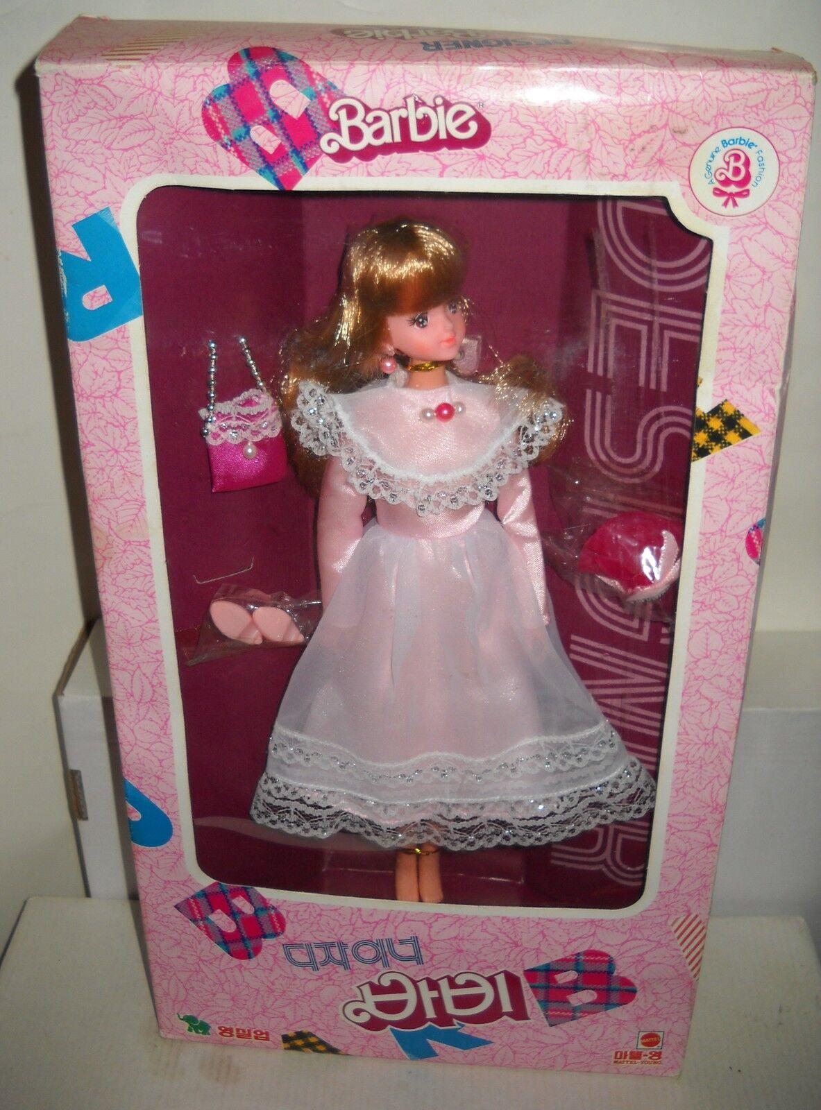 En Caja Original Vintage Mattel Muñeca Barbie joven diseñador coreano tema extranjeros