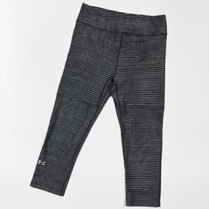 Under-Armour-Heat-Gear-Compression-Small-S-Capri-Leggings-Yoga-Pants-Gray-Stripe