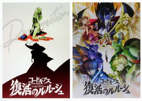 Lelouch of the Re; surrection Code Geass 7/'x10/' Mini Poster Set Of 2 Versions