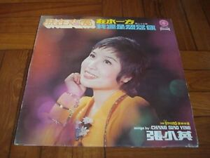 LP-Chang-Siao-Ying-VOL-23