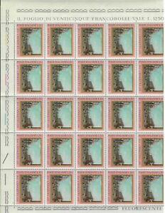 S22243) Italy 1968 MNH New Canaletto 1v Sheet not Folded
