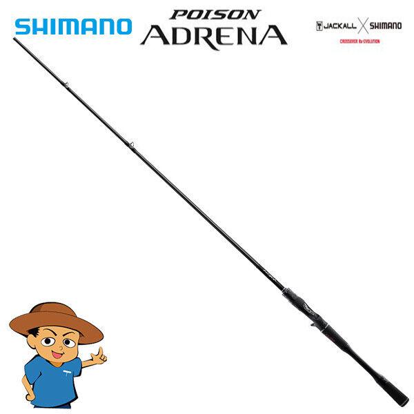 Shimano POISON ADRENA 163M Medium  bass fishing baitcasting rod