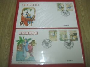FDC-China-2003-20-The-story-of-Liang-Shanbo-amp-Zhu-Yingtai-Special-Stamps