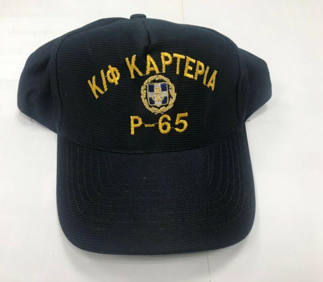 Greece Navy Ship Hat