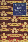 Oriental Rug Symbols by John Train (Hardback, 2001)
