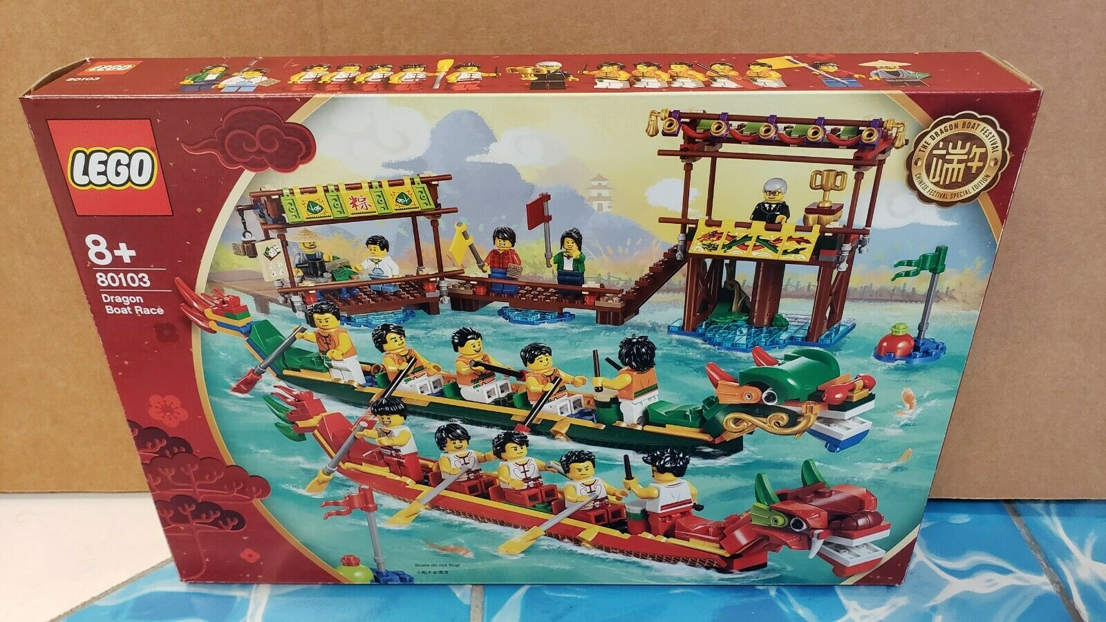 Lego 80103 Dragon Boat Race 2019 Asia exclusivo    Vendedor de Estados Unidos