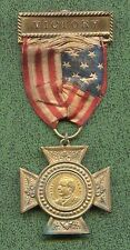 William McKinley 1896 Campaign Badge with original ribbon, missing pin