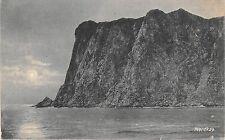 B58138 Norge Norway Nordkap