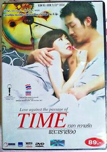 Time (2006) DVD R0 PAL - Jung-woo Ha, Korean Plastic Surgery Drama - Eng Subs