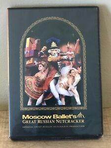 Moscow-Ballet-039-s-Great-Russian-Nutcracker-DVD-2008-RARE-Out-of-Print-OOP-SEALED