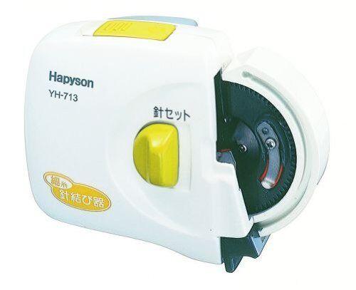 Hapison (Panasonic) Battery Hook Knotter Unit Thin-YH-713 FREE SHIPPING