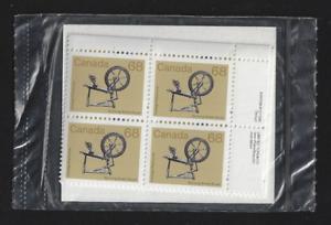 Canada-Stamps-4-Blocks-of-4-1985-Artifact-034-Spinning-wheel-034-933-PL1-MNH