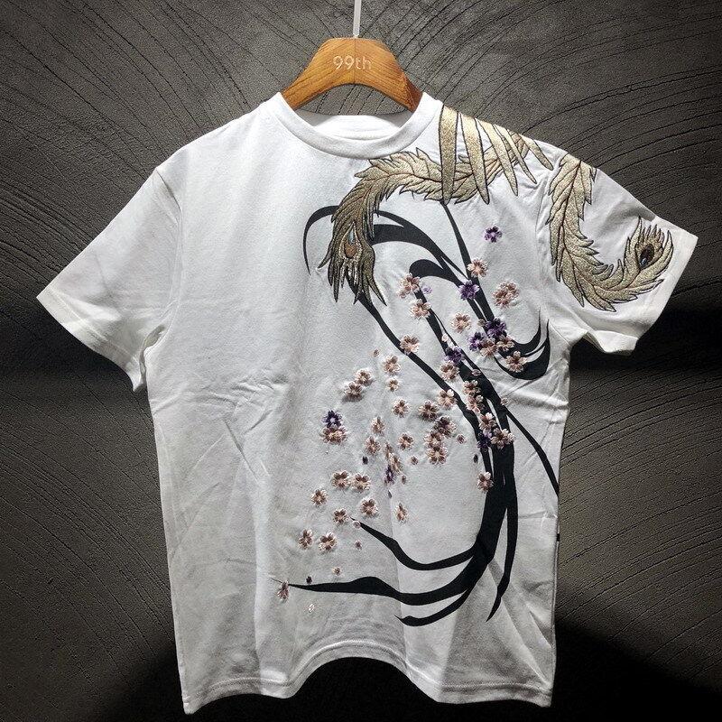 The Mountain Uomo's Uomo's Uomo's Enchanted Wolf Pool T-Shirt 43ae26