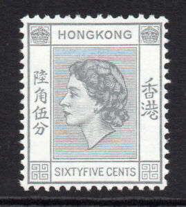 Hong Kong 65 Cent Stamp c1954-62 Mounted Mint Hinged (885)