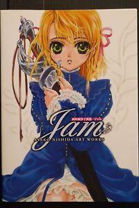 JAPAN-Asako-Nishida-Art-Works-Jam-Mouryou-no-Hako-Vampire-Knight-Art-Book