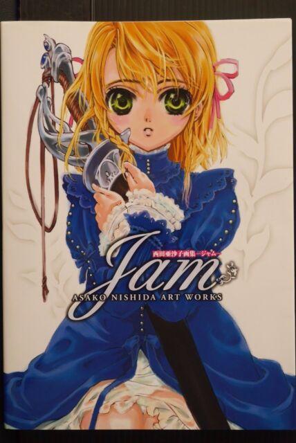 JAPAN Asako Nishida Art Works: Jam (Mouryou no Hako,Vampire Knight Art Book)