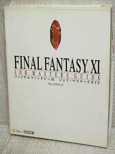 FINAL FANTASY XI 11 Job Masters Guide Ver. 050512 Book SB70*