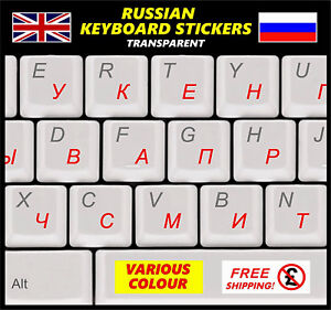 Russian-Keyboard-Stickers-RED-Letters-Transparent-Computer-Laptop-PC-Antiglare