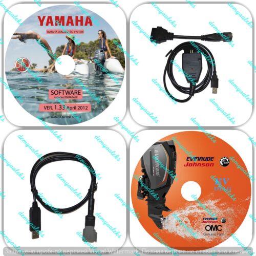 Yamaha Evinrude Diagnose Set für Außenborder Marine Jet Boot Waverunner