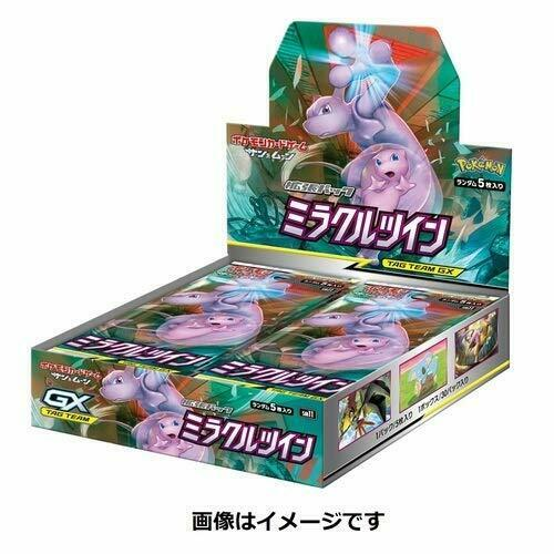 """Pokemon Card Game Sun /& Moon /""""Miracle Twin/"""" Booster Box Japanese Edition"""