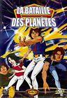 LA BATAILLE DES PLANETES - BATTLE 4 /*/ DVD DESSIN ANIME NEUF/CELLO