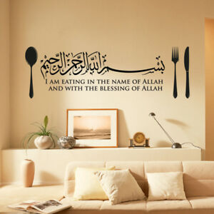 Comedor-Cocina-Islamico-Adhesivos-de-Pared-039-Comer-en-el-Nombre-Ala-039-Bismillah