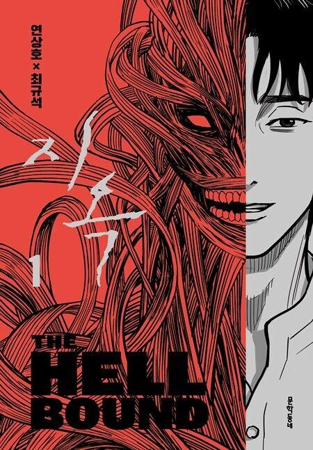 Hellbound 지옥 1 Korean Original Naver Webtoon Comics Manga | eBay