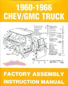 assembly manual truck restoration guide chevrolet gmc restore book rh ebay com 1950 chevy truck assembly manual 1951 chevy truck assembly manual