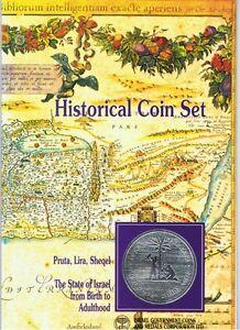 ISRAEL-1994-Historical-Coin-Set-Pruta-Lira-amp-Sheqel-9-COINS-LIBERATION-MEDAL