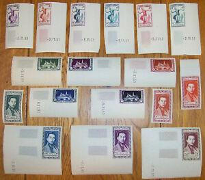 es-CAMBODGE-1951-serie-complete-NON-DENTELEE-MNH-RARE