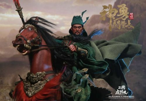 1 6 enardece Juguetes IFT-032 tres reinos Guan Yu 2.0 figura de acción de la serie